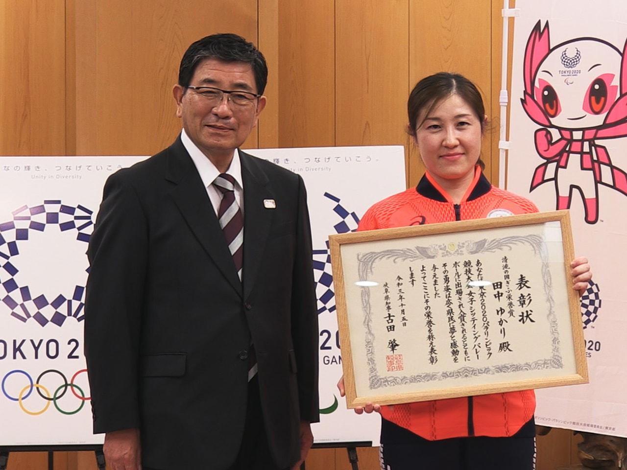 東京パラリンピックの女子シッティングバレー競技で8位入賞した岐阜県安八郡輪之内町...