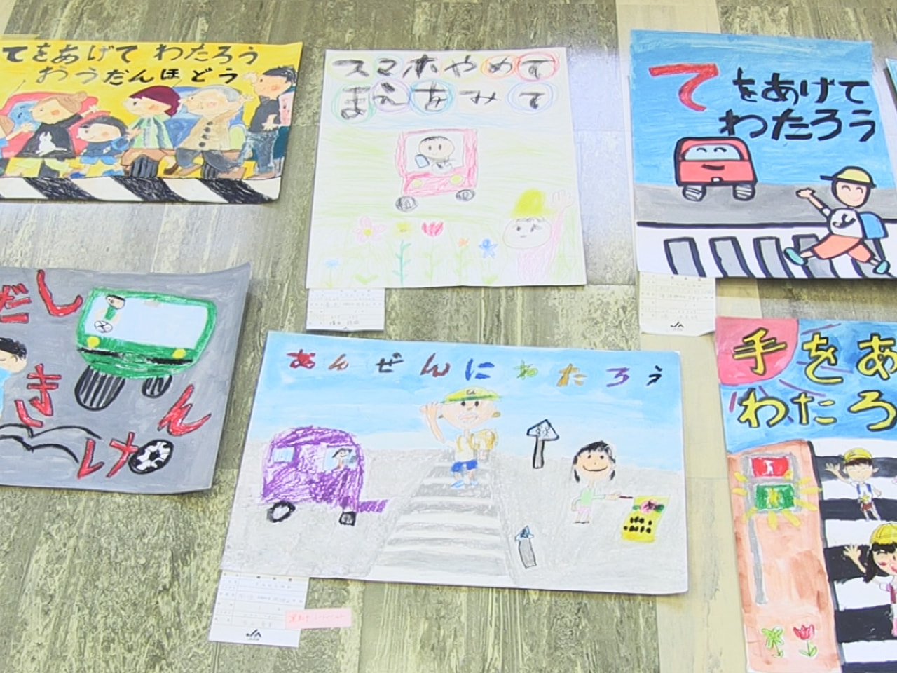 岐阜県内の小中学生が夏休みに制作した交通安全ポスターの審査会が岐阜市で開かれまし...