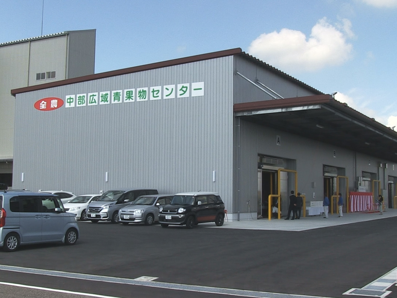 8日、関係者が出席して、竣工式が行われました。 中部広域青果物センターは、岐阜や...