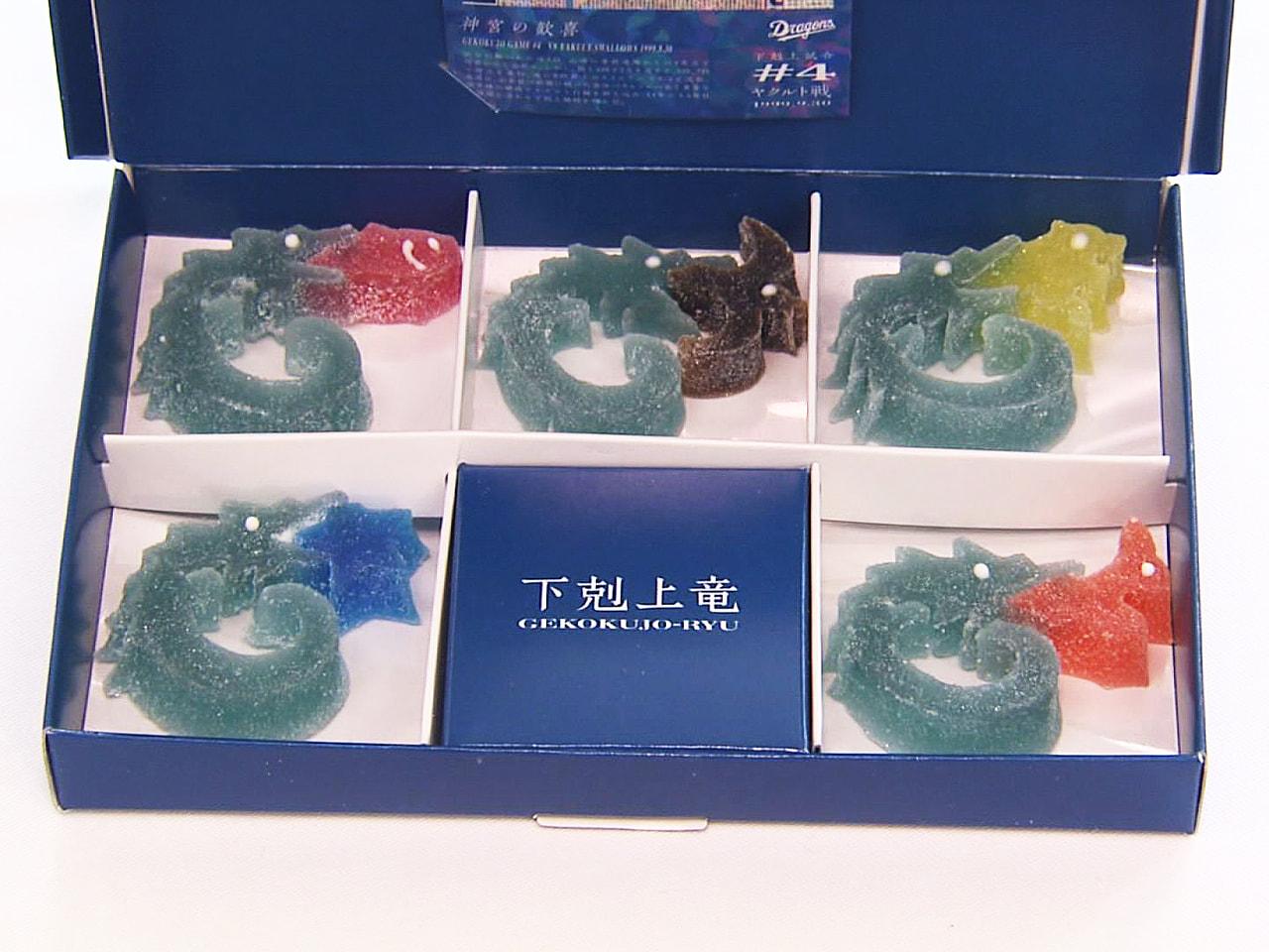 岐阜市の老舗和菓子屋が、プロ野球ドラゴンズの公式応援和菓子を発売します。 その名...