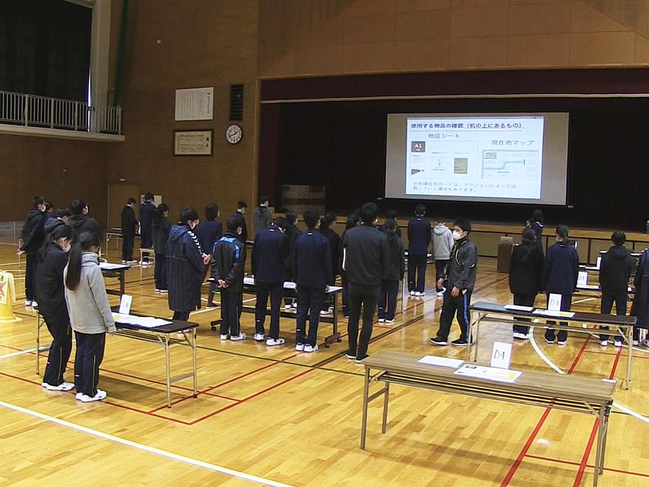 岐阜県飛騨市の中学校で、災害時に自分自身や地域住民が生き残ることを目指す、ゲーム...