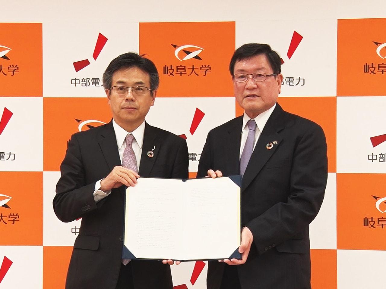 岐阜大学と中部電力は26日、人口減少や防災など地域の抱える課題に、連携して取り組...