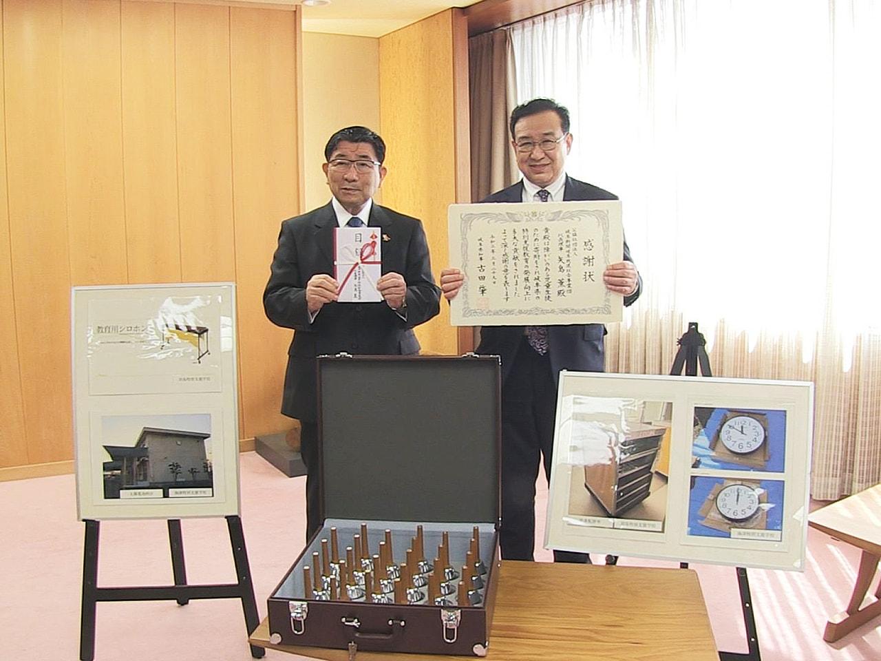 岐阜新聞岐阜放送社会事業団は県内の特別支援学校に楽器などを寄贈しました。 事業団...