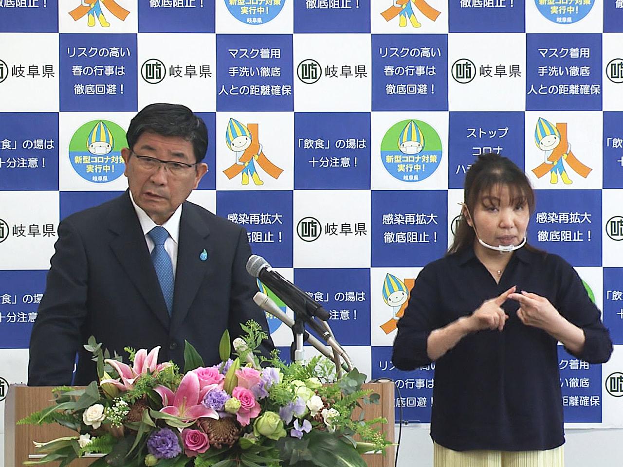 古田肇知事は1日、今年度の始まりに合わせて会見し、今年度の県政運営も引き続き新型...