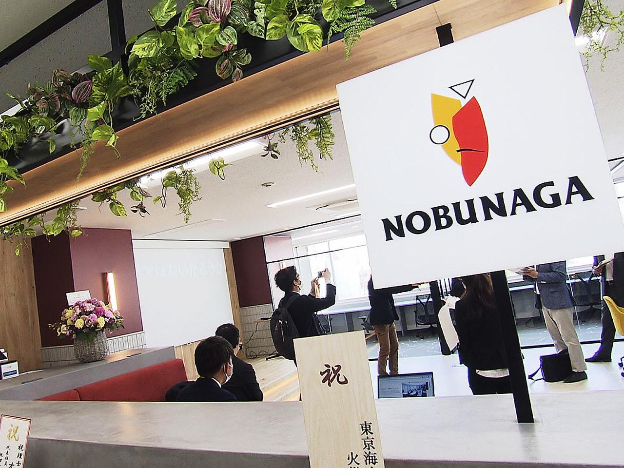 十六銀行が新たに設立した投資専門の子会社が岐阜市で開所式を開き、事業をスタートさ...
