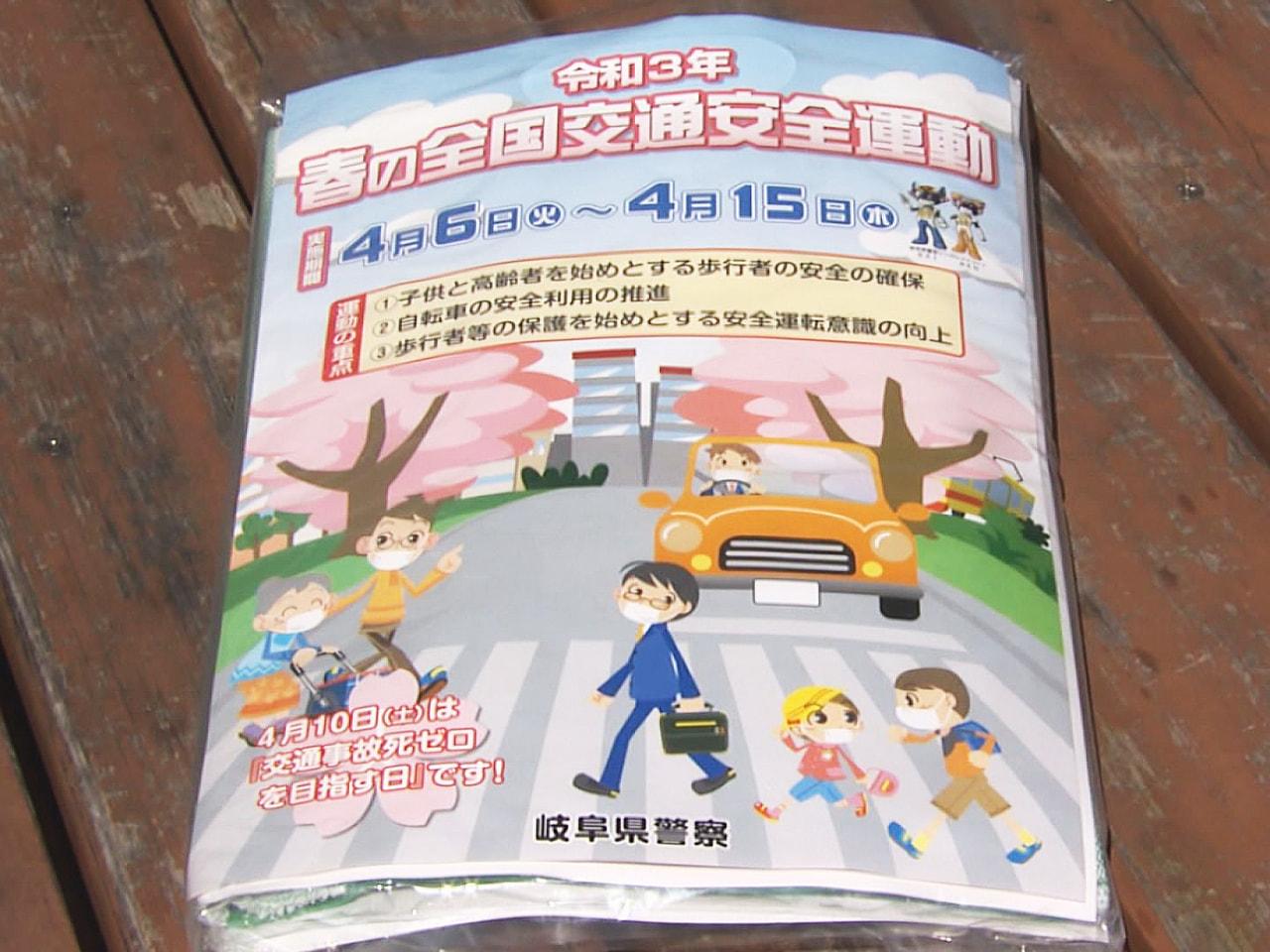 5月の大型連休で車の移動が増えるのを前に10日、岐阜県関市の東海北陸自動車道長良...
