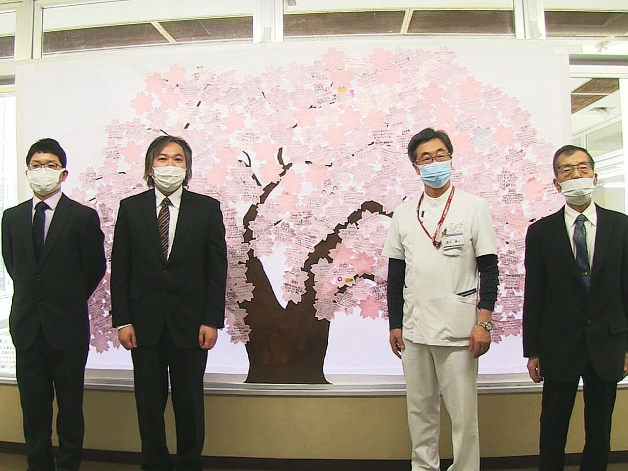 新型コロナウイルスに立ち向かう医療従事者を応援しようと、岐阜県飛騨市神岡町の新聞...