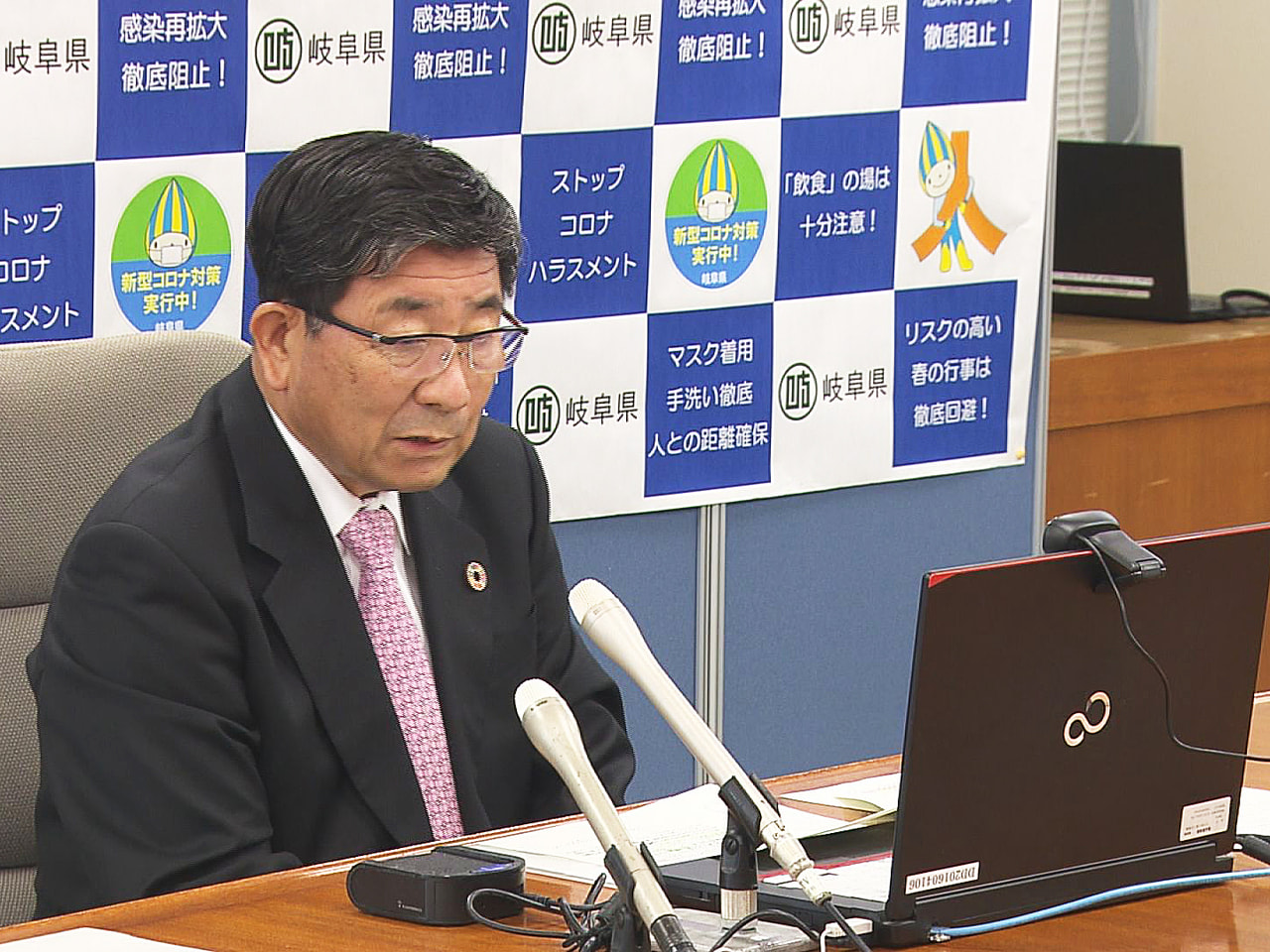 全国知事会は12日、新型コロナウイルス緊急対策の会議をオンラインで開き、岐阜県の...