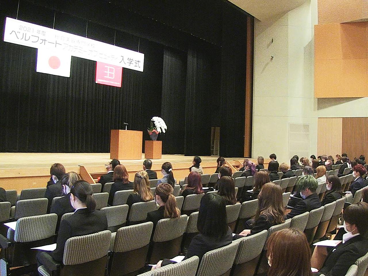 岐阜市の総合美容専門学校の入学式が開かれ、新入生75人が美容業界への第一歩を踏み...