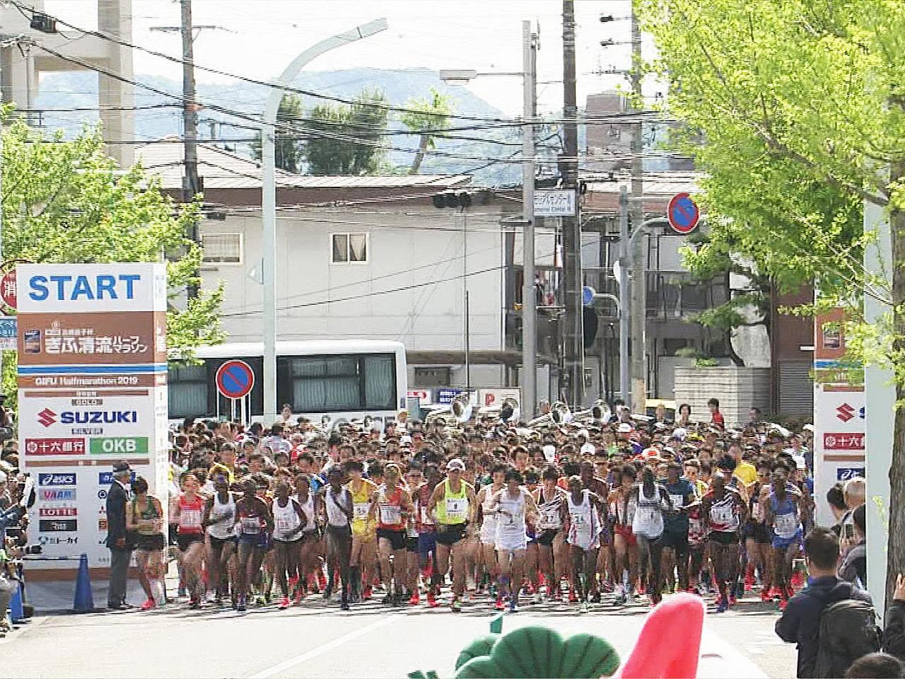 4月25日に予定されていた「高橋尚子杯ぎふ清流ハーフマラソン」は、新型コロナウイ...
