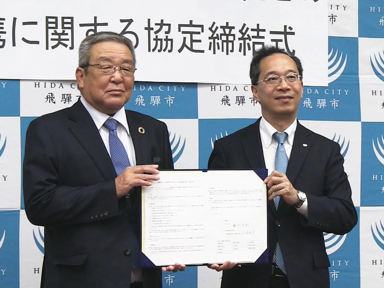 岐阜県飛騨市と日本郵便東海支社は過疎地域に住む買い物弱者を支援しようと3月、包括...