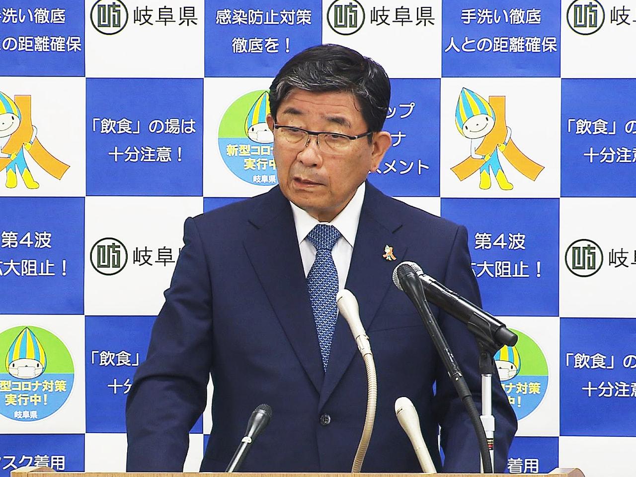 岐阜県は23日、新型コロナウイルスの感染が県内でも拡大しているとして、「まん延防...