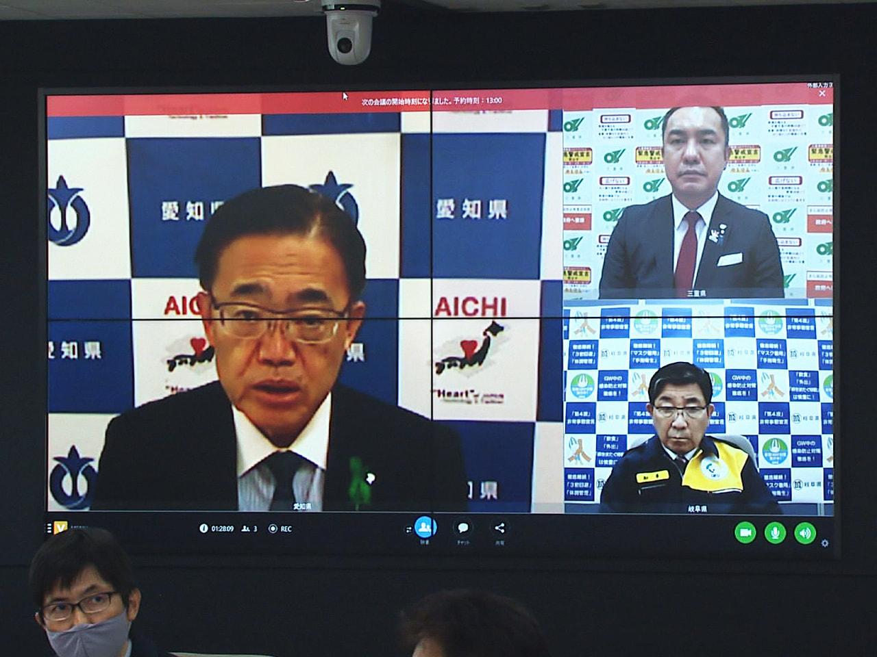 新型コロナウイルス対策で連携するため、岐阜・愛知・三重の3県知事によるテレビ会議...