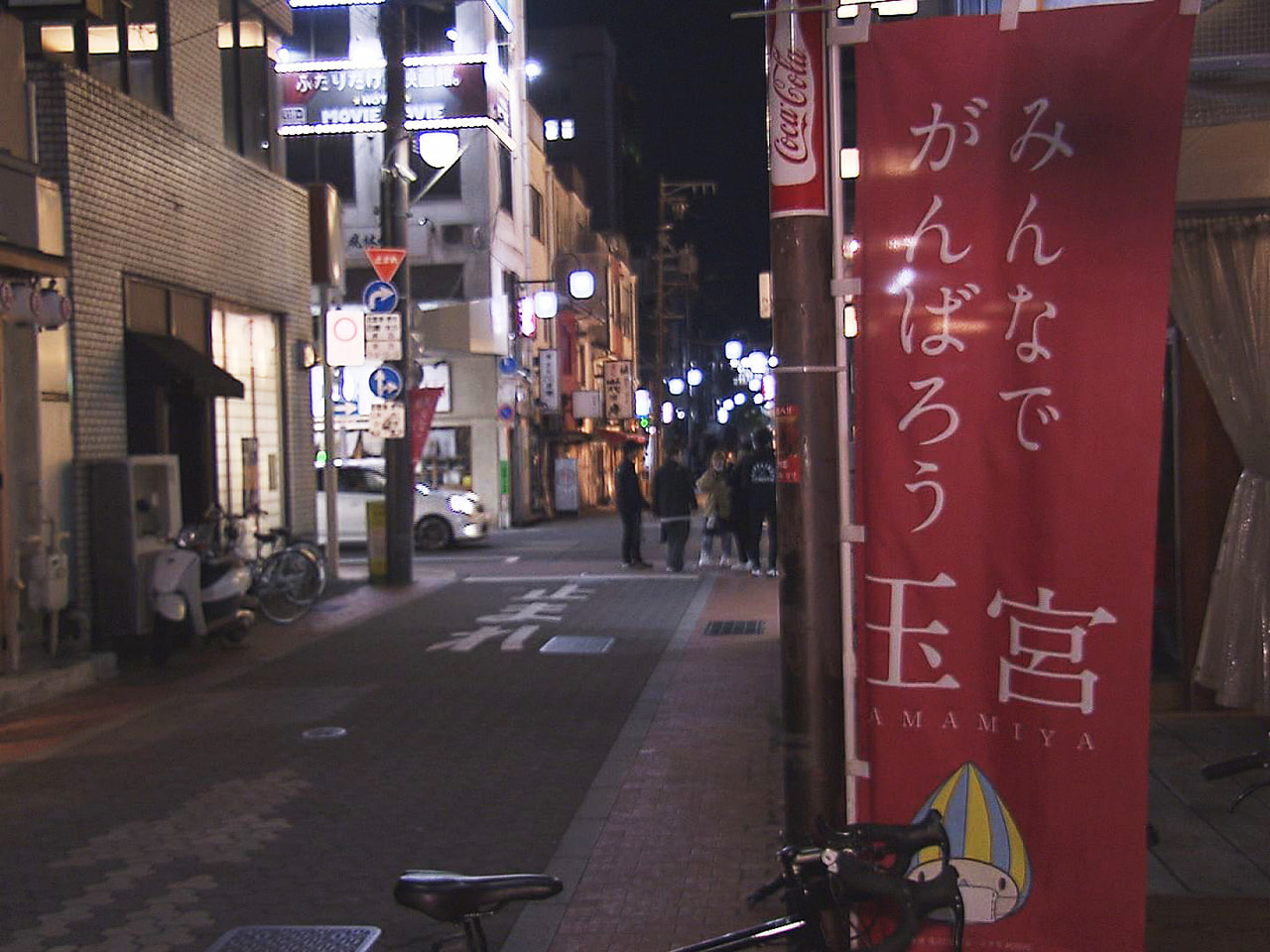 新型コロナウイルス感染拡大による岐阜県独自の非常事態宣言に伴い、26日から県内9...