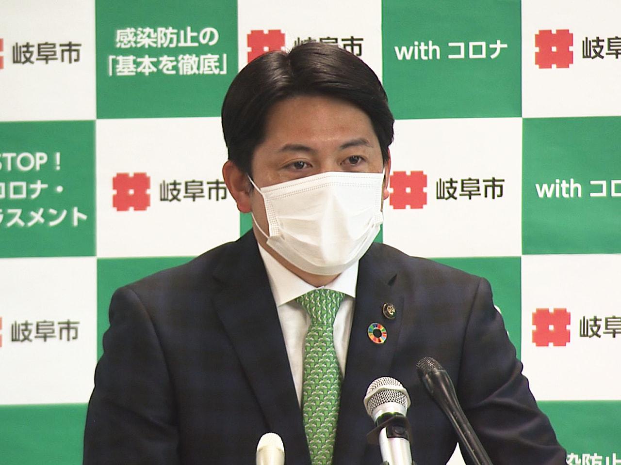 新型コロナウイルスのワクチン接種について、岐阜市の柴橋正直市長は28日、集団接種...