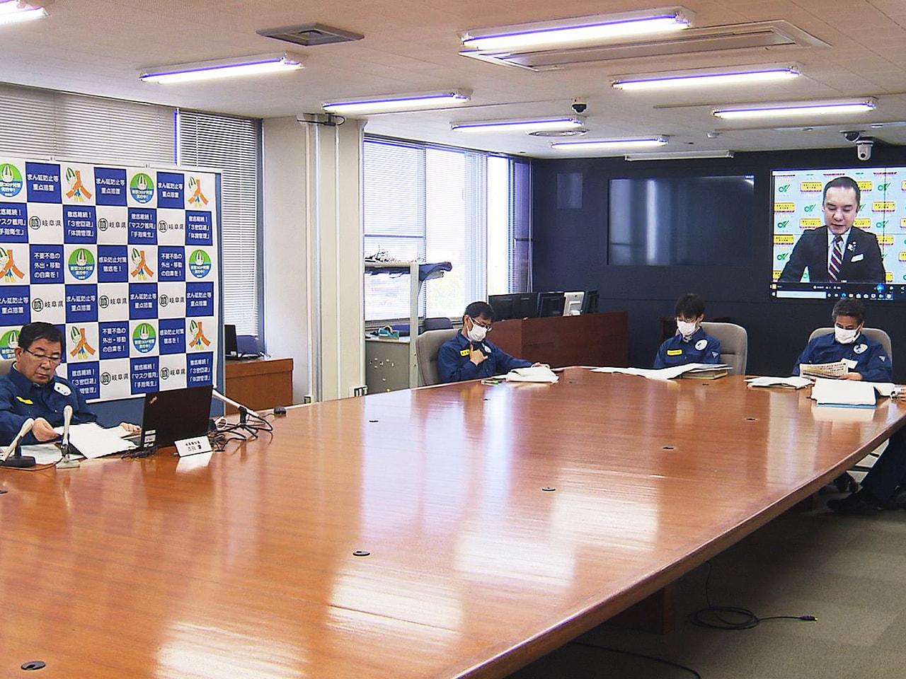 東海3県の知事は9日、テレビ会議を開き、新型コロナ対策として不要不急の行動の自粛...