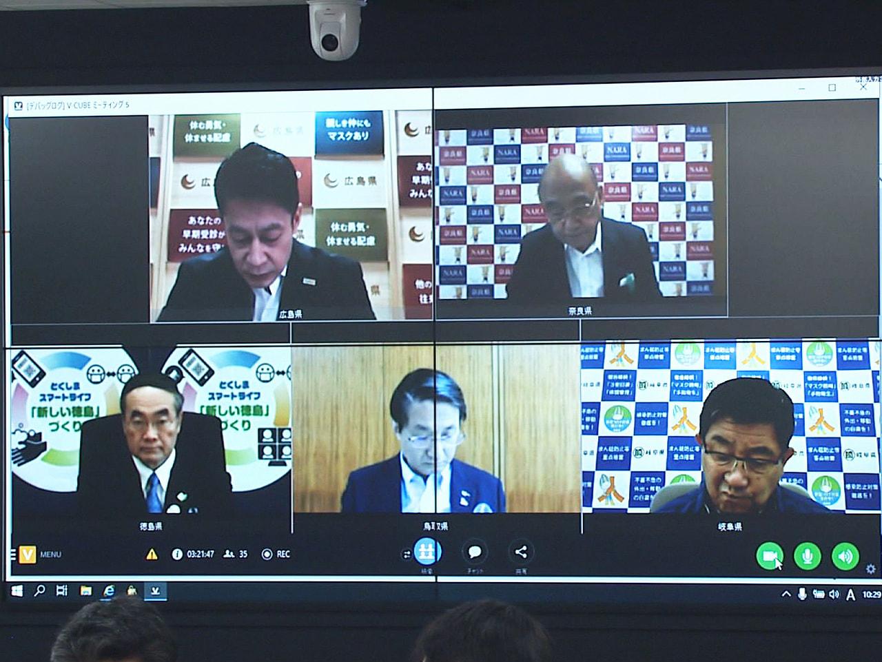 全国知事会は10日、新型コロナウイルス緊急対策の会議をオンラインで開き、岐阜県の...