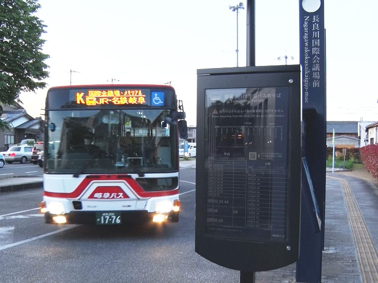 DX(デジタルトランスフォーメーション)に対応した「スマートバス停」が今春、岐阜...
