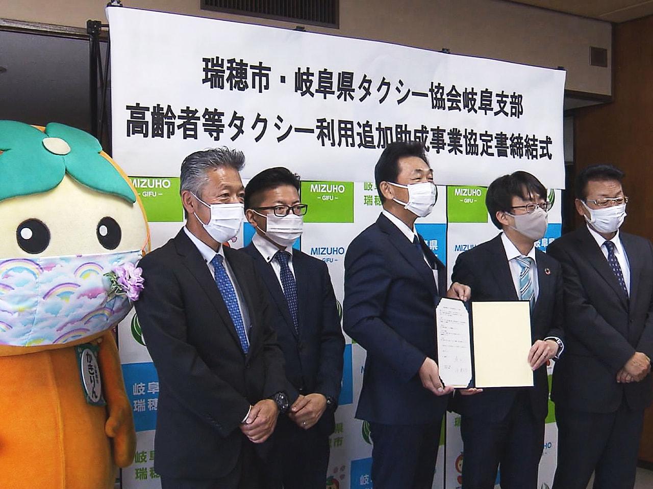 岐阜県瑞穂市では、高齢者が安心して新型コロナウイルスのワクチン接種ができるようタ...
