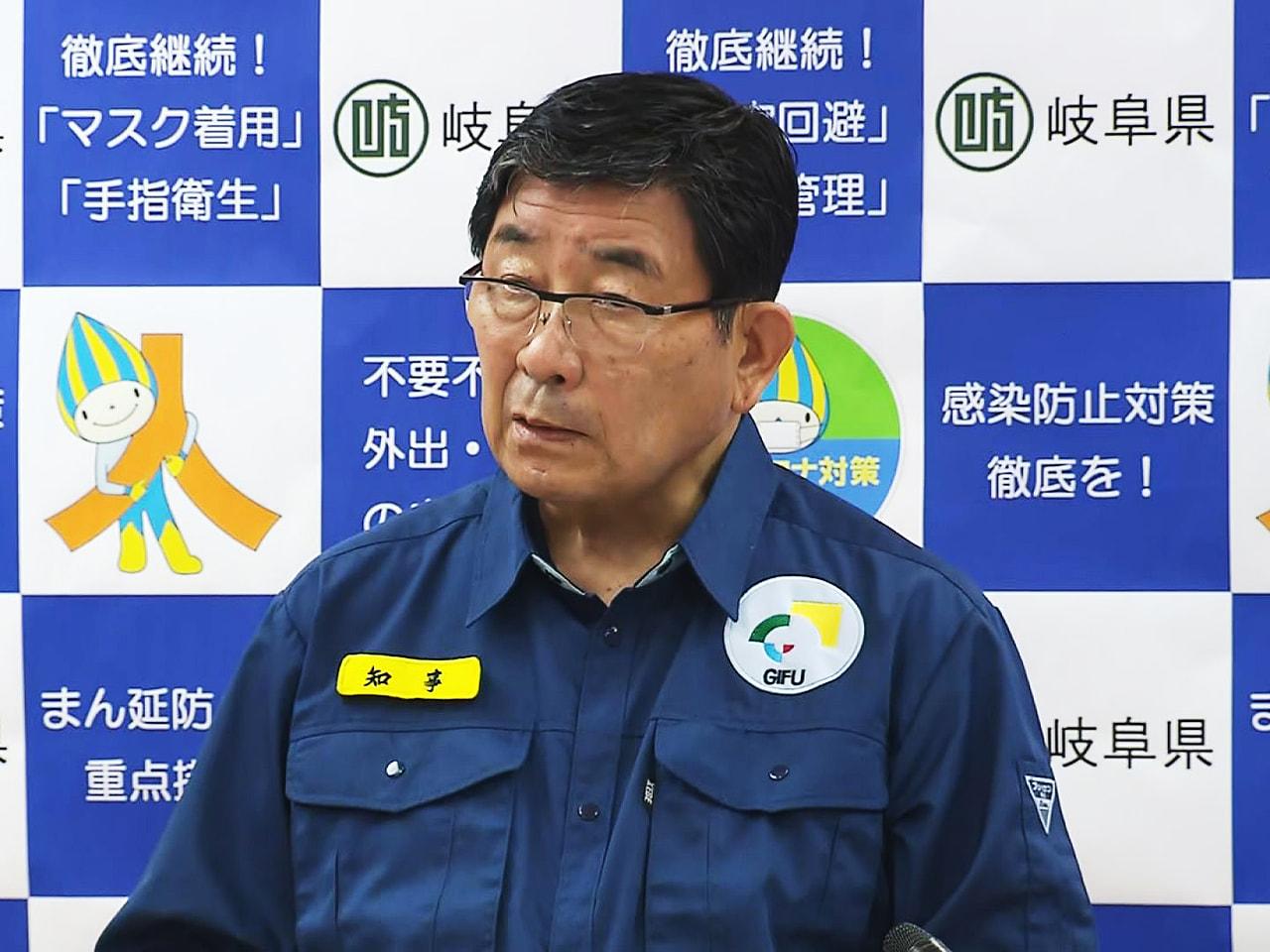 岐阜県は14日、新型コロナウイルスのまん延防止等重点措置区域に高山市など6市町を...