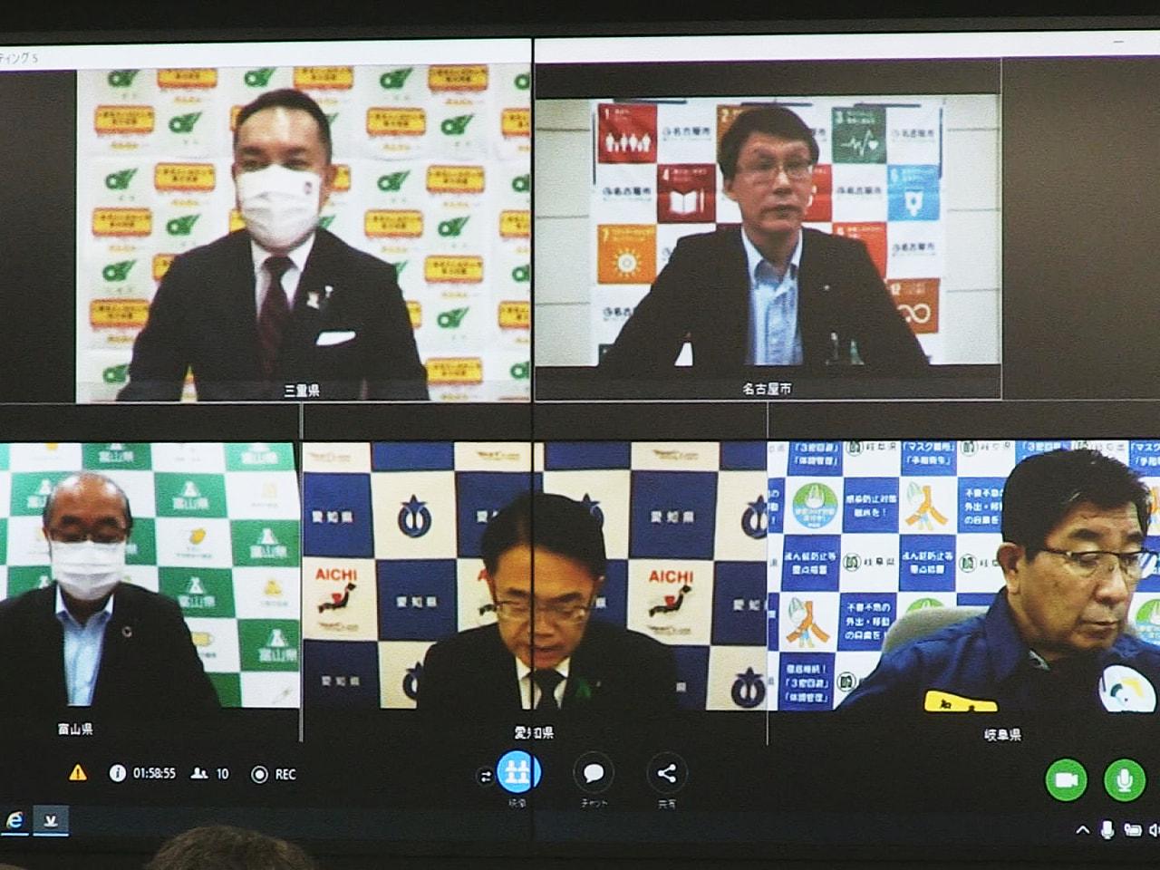 岐阜県など中部9県の知事らによる中部圏知事会議が17日行われ、ワクチン接種の円滑...