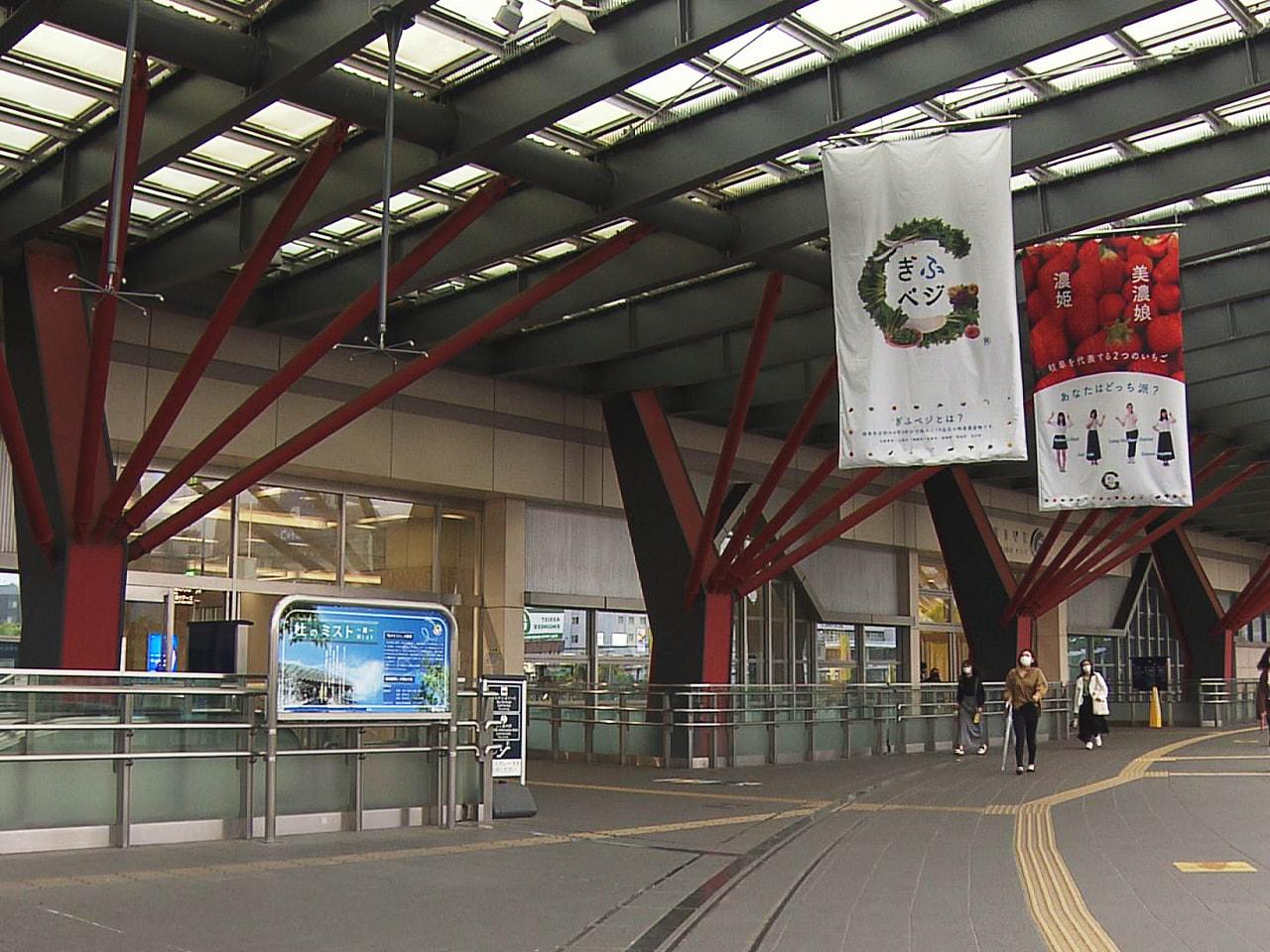 岐阜県と岐阜市は17日、新型コロナウイルスの感染が70人確認されたと発表しました...