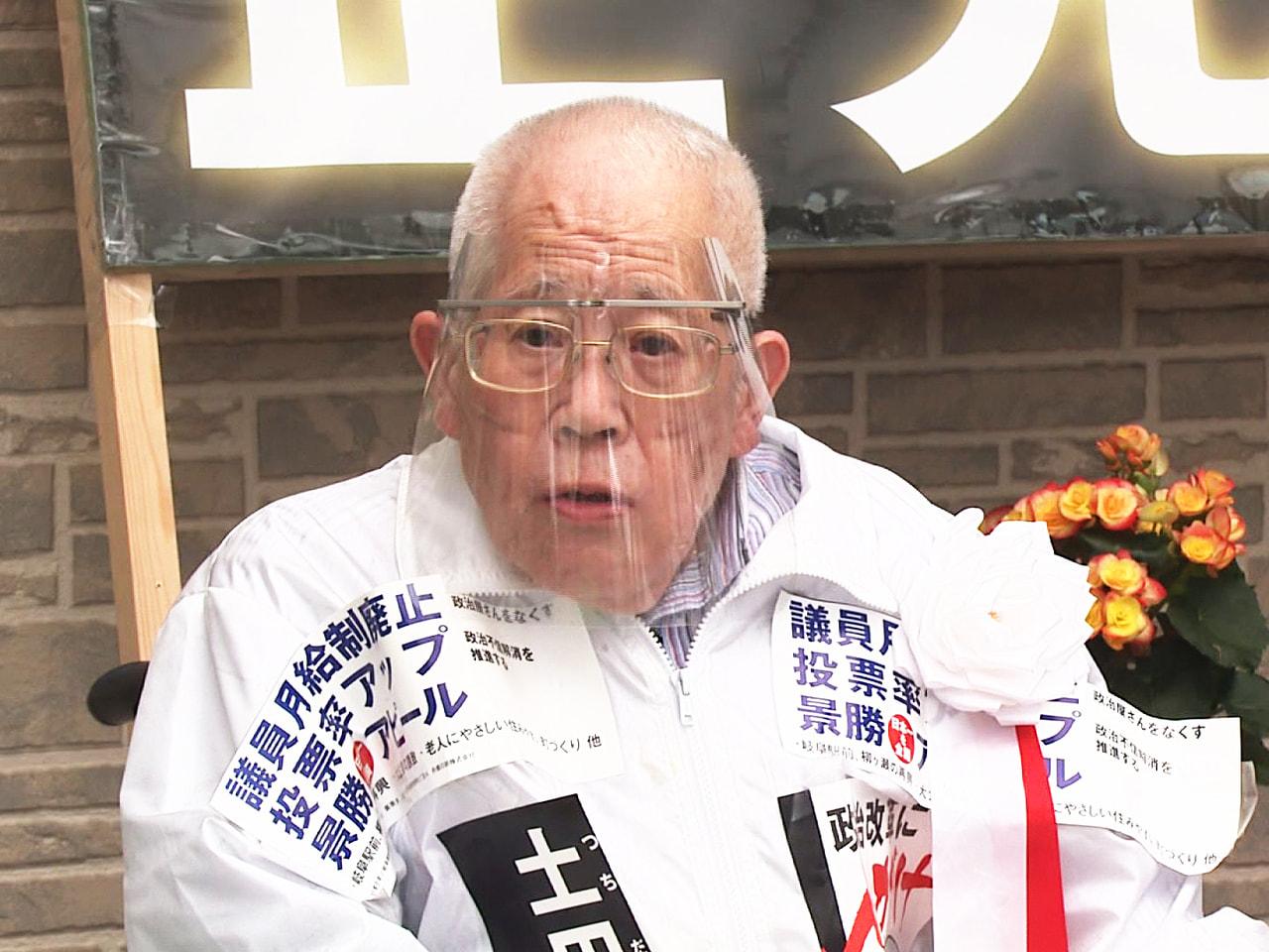 次の衆議院議員選挙の岐阜1区に元囲碁棋士の土田正光さん(76)が18日、無所属で...