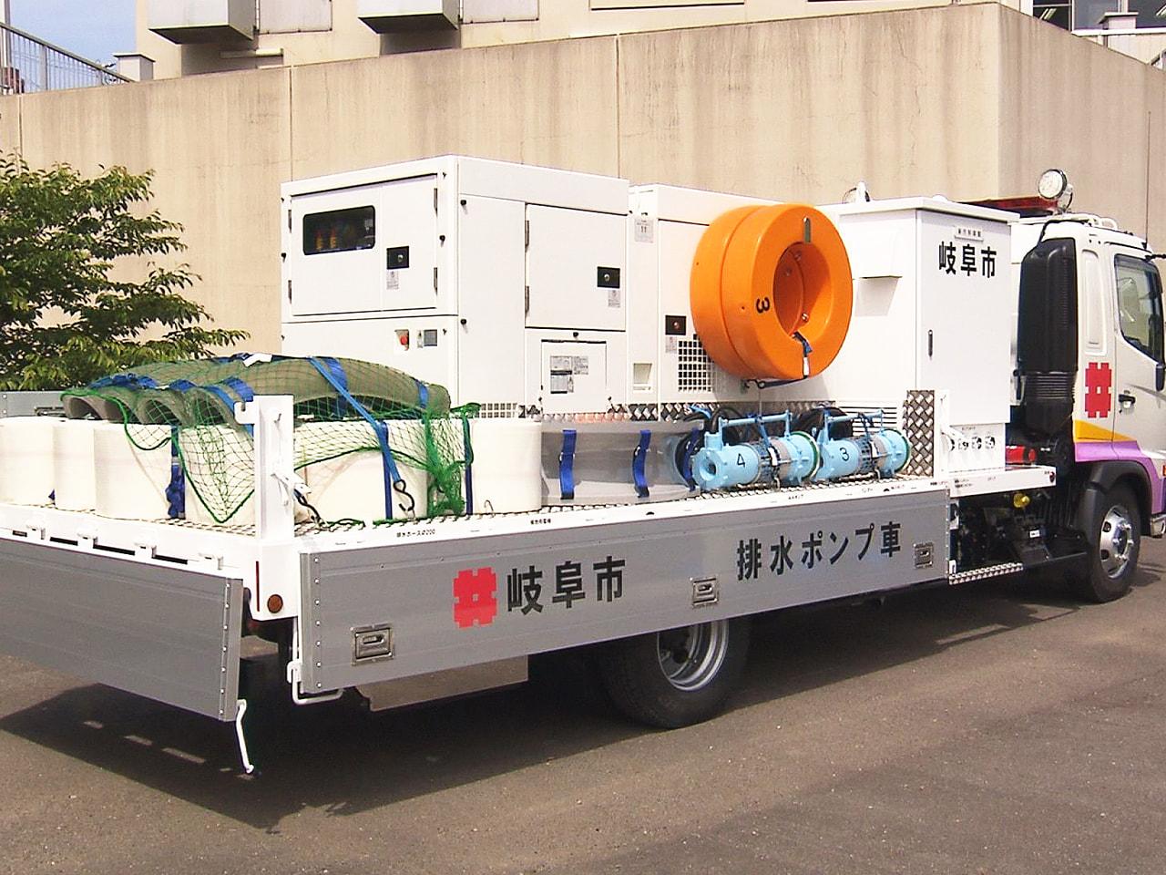 岐阜市は豪雨災害に備えて、排水ポンプ車を導入しました。 自前の排水ポンプ車を配備...
