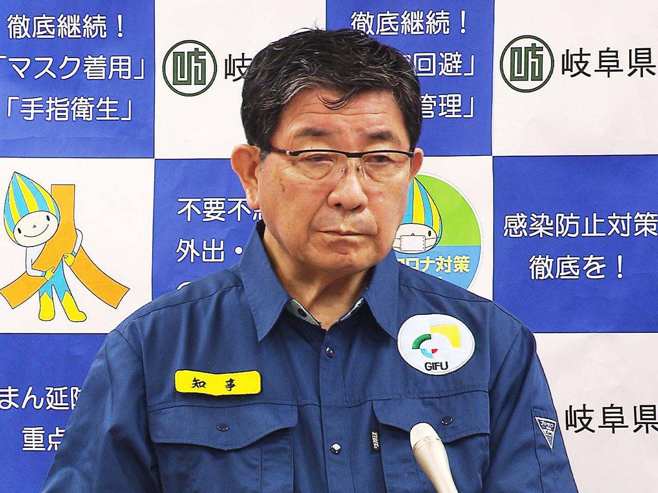 政府は21日、新型コロナウイルスの緊急事態宣言について、岐阜県の追加を見送る方針...