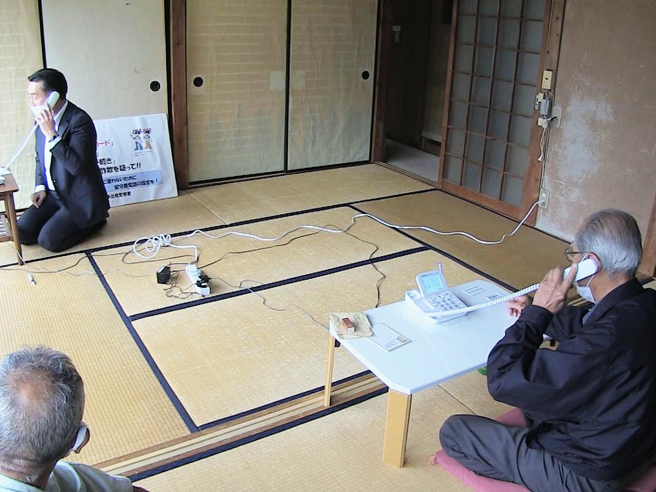 ニセ電話詐欺の被害を防ごうと、不審な電話を高齢者が受ける模擬体験会が20日、岐阜...
