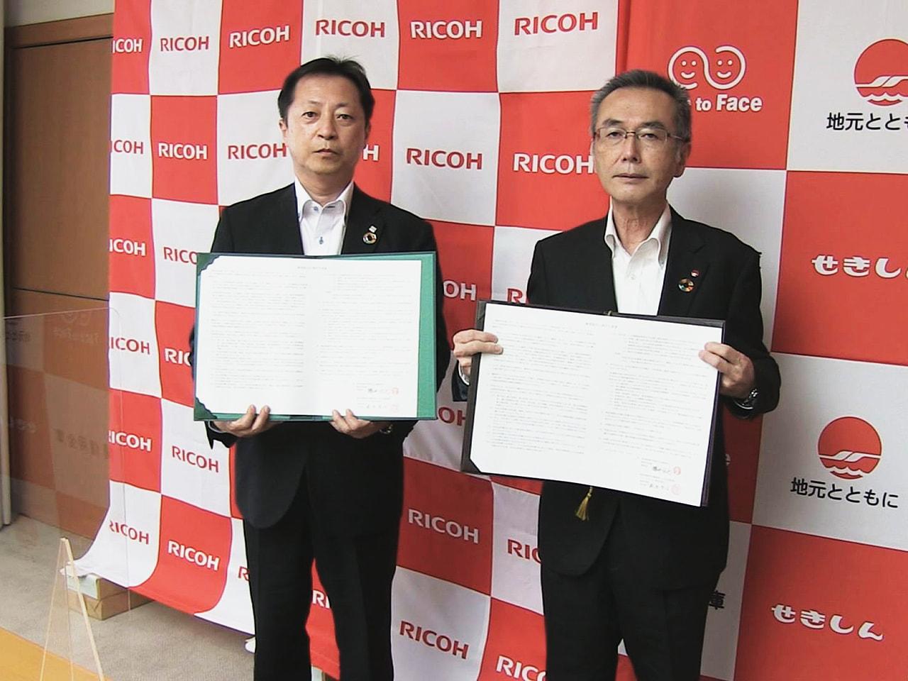 関信用金庫は、コロナ禍で課題となった中小零細企業のデジタル化を支援するため、岐阜...