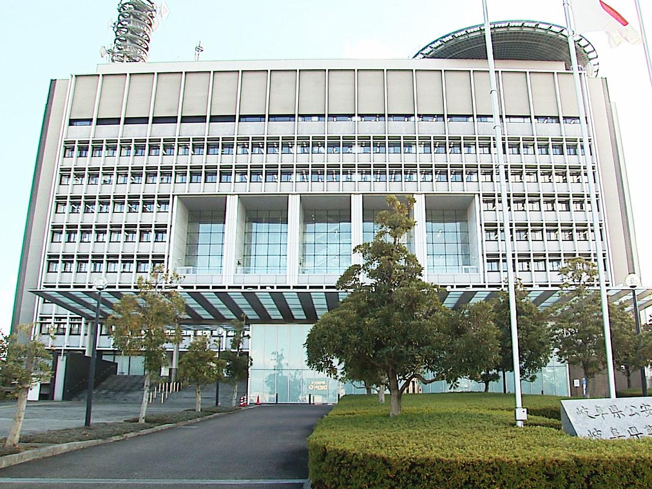 岐阜県で交通死亡事故が多発していることを受けて、県警は交差点での監視を強化するな...