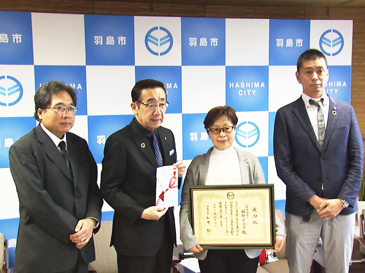 新型コロナウイルスの感染対策に役立ててもらおうと、岐阜県羽島市の国際クラブが羽島...