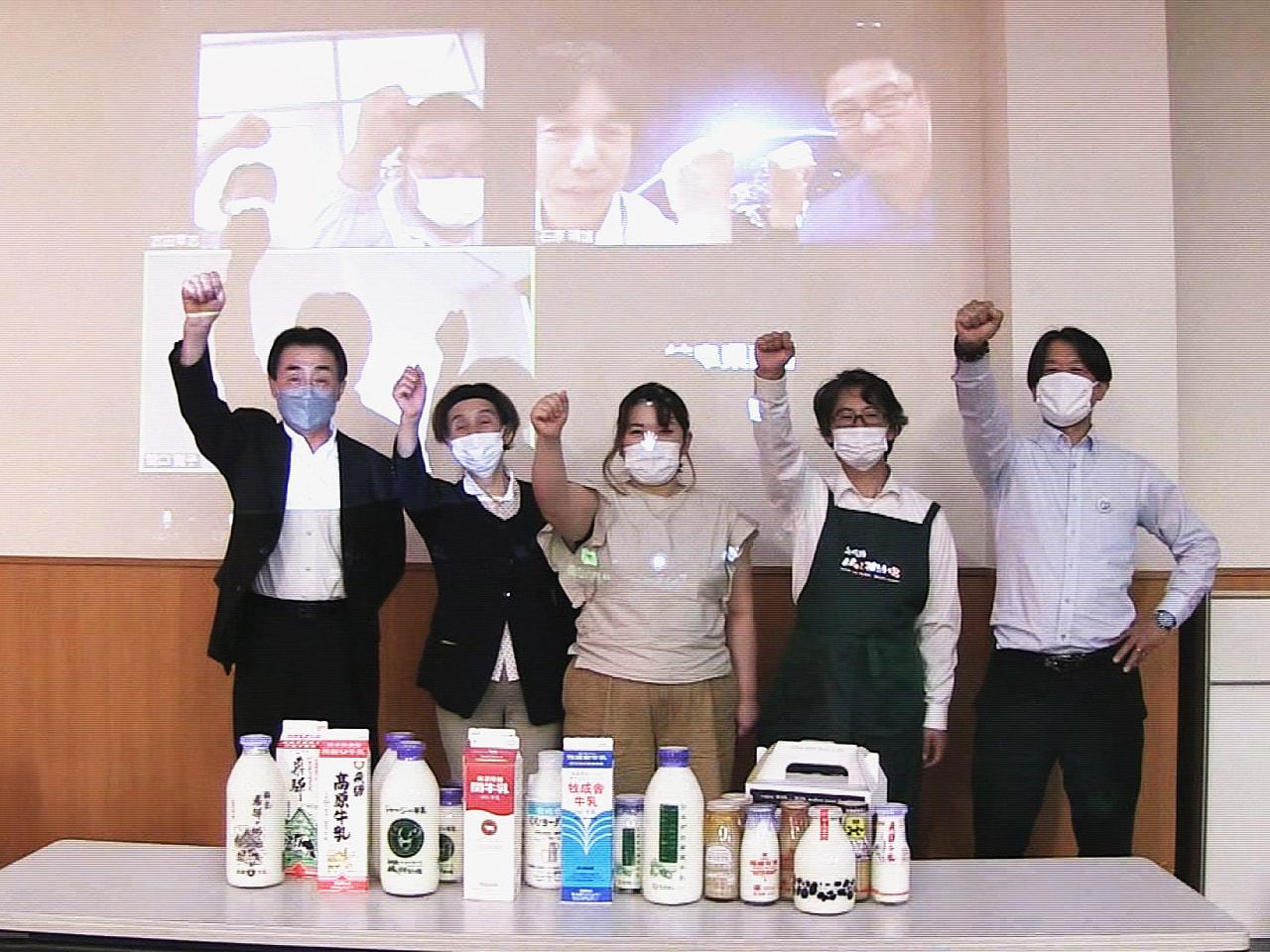 コロナ禍で需要が落ち込む岐阜県飛騨地域をはじめとした、岐阜県内6つの乳業メーカー...