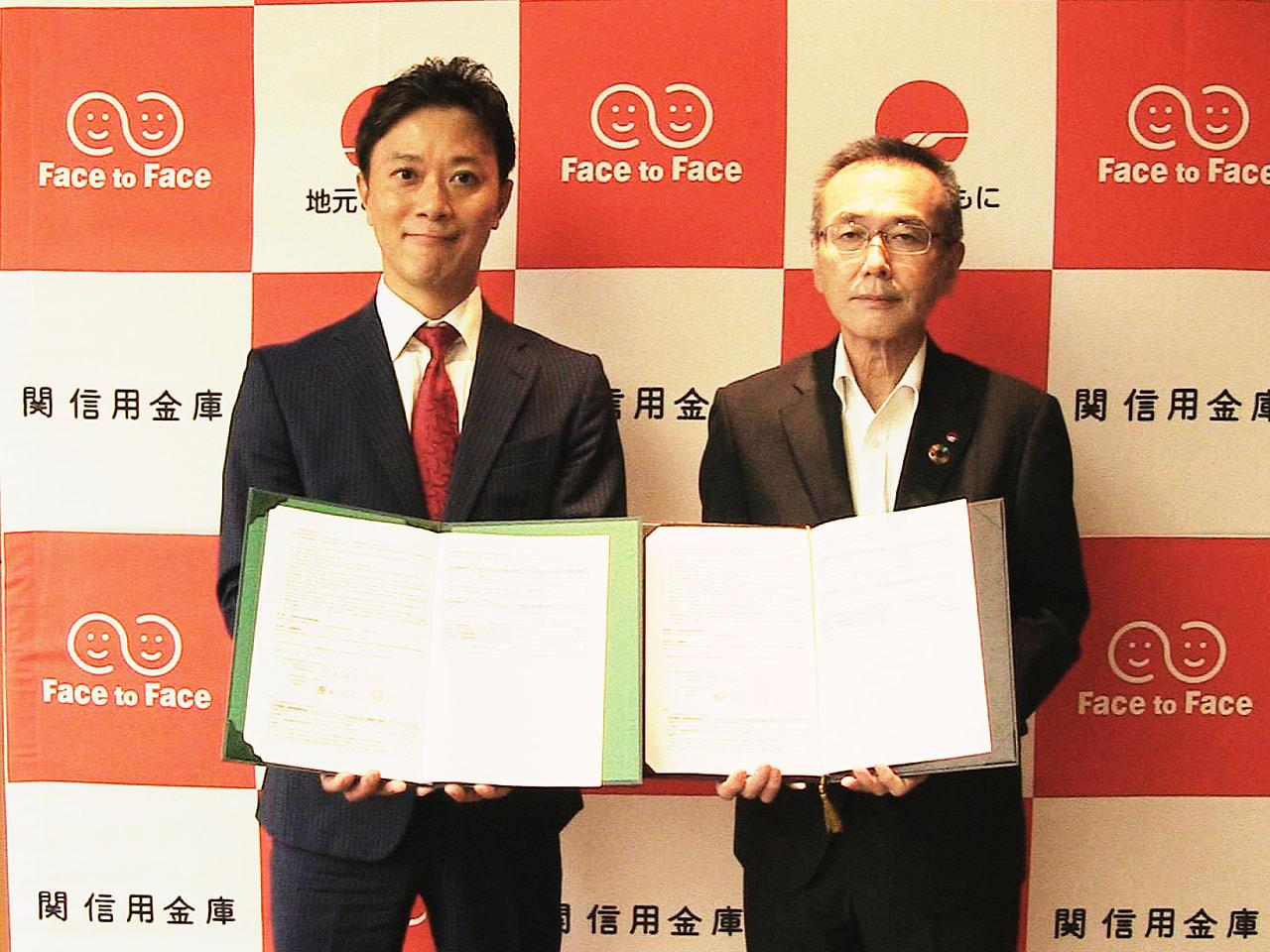 関信用金庫は取引先中小企業の人材不足解消につなげようと、東京の副業マッチングの会...