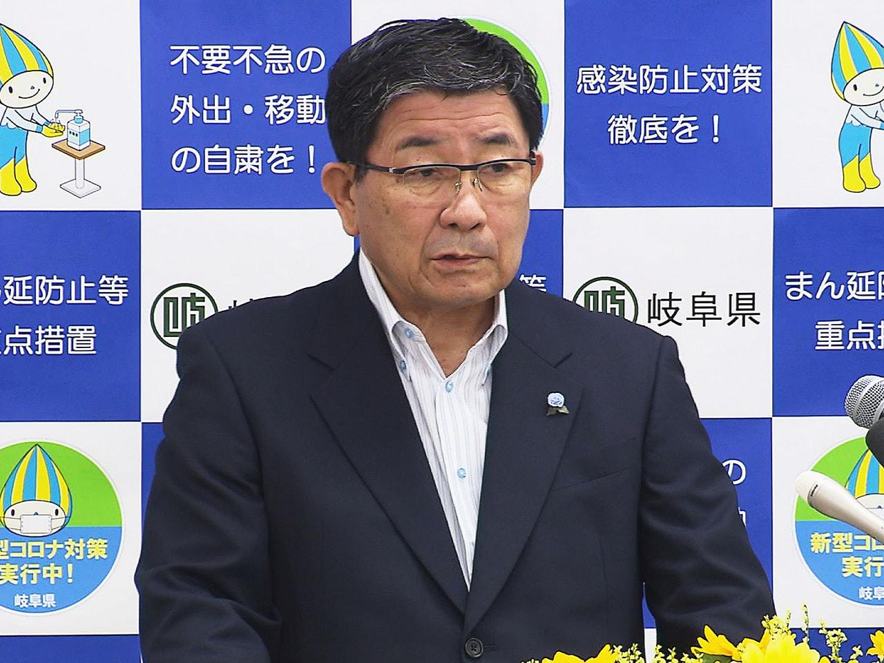 岐阜県の古田肇知事は15日、県内で開催予定の東京オリンピック・パラリンピックのパ...