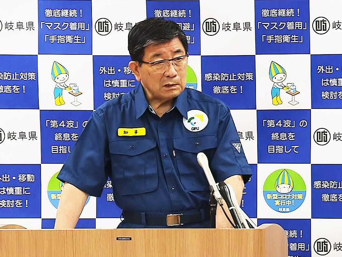 6月20日に新型コロナウイルスのまん延防止等重点措置が解除されることを受け、岐阜...