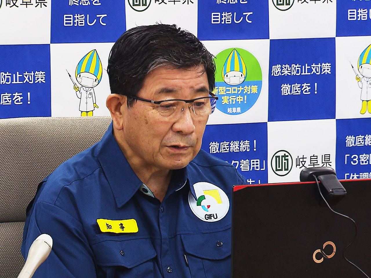全国知事会議が19日、オンライン形式で行われ、岐阜県の古田肇知事は新型コロナウイ...