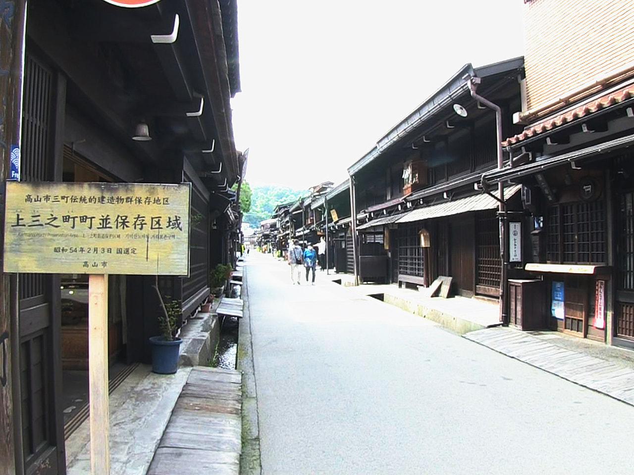相続税などを算定する際の基準となる2021年の路線価が公表され、岐阜県内約500...