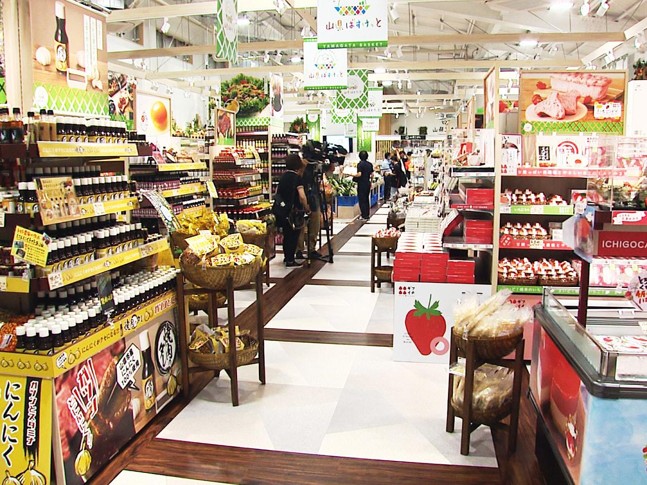 6月、岐阜県山県市に開業した市の新たな玄関口「山県バスターミナル」内に、地元の食...