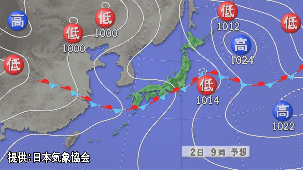 梅雨前線の影響で岐阜県内は3日にかけて大気の状態が不安定になり、雷を伴った激しい...
