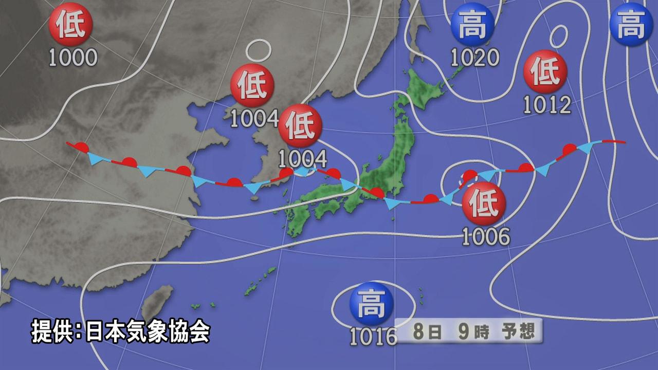 停滞する梅雨前線の影響で、岐阜県内は大気の状態が不安定な状態が続いていて、9日に...