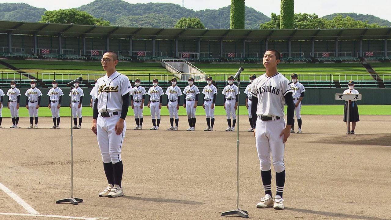 2年ぶりに甲子園をかけた夏の高校野球岐阜大会が10日開幕し、シード校中京が初戦で...