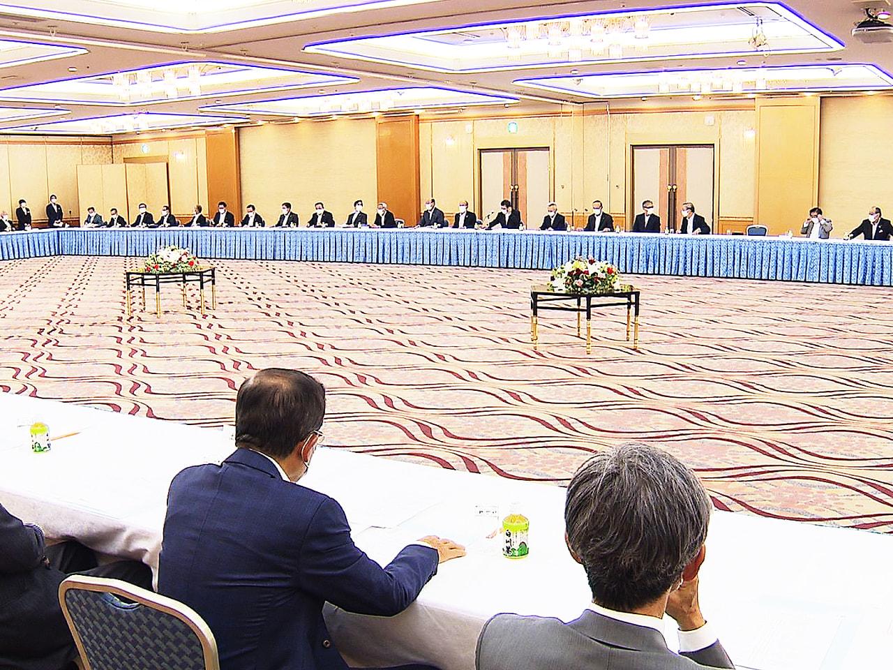 岐阜県内の15の商工会議所の会頭・副会頭会議が19日、岐阜市で行われ、アフターコ...