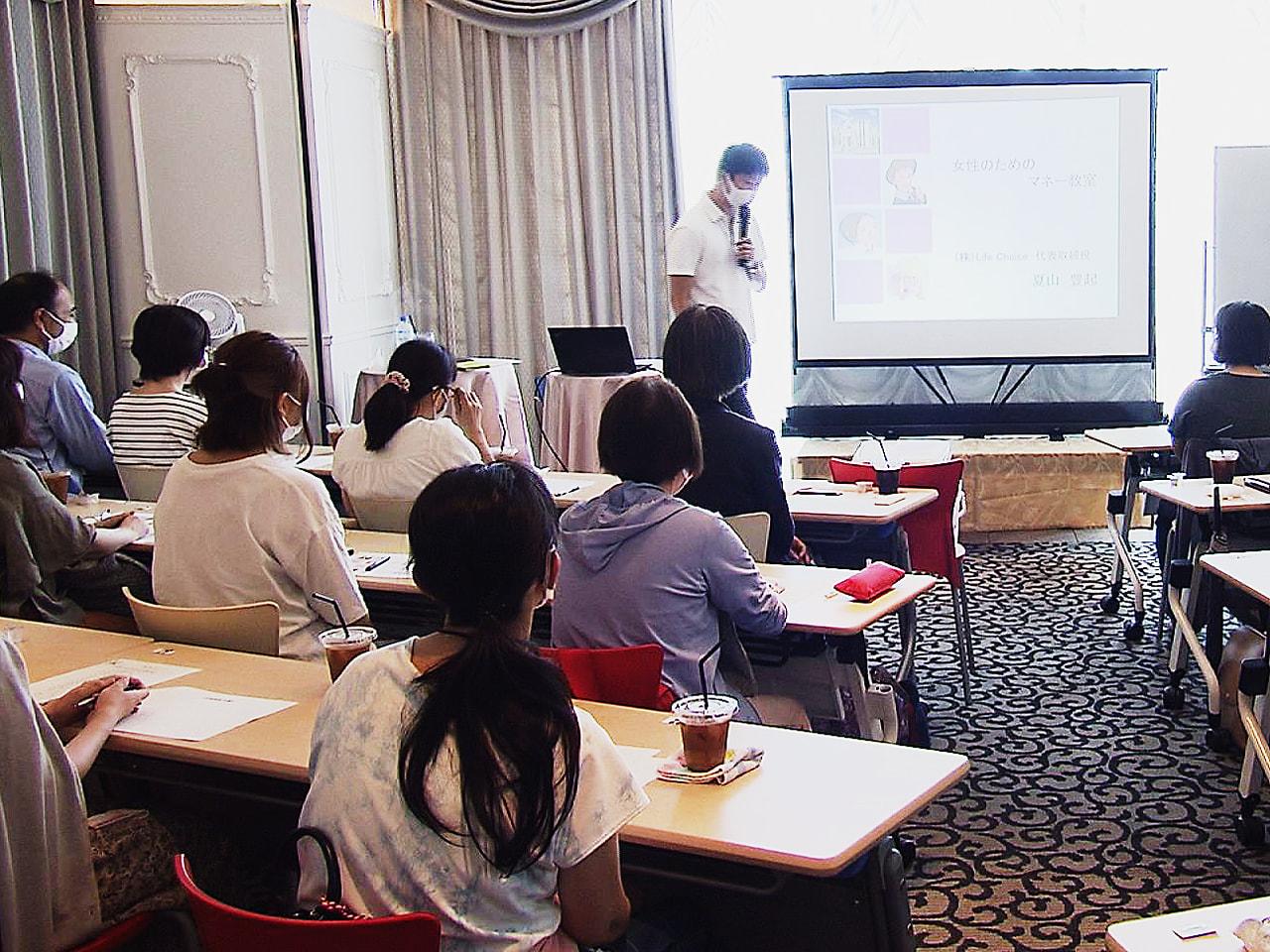 ぎふチャンパーソナリティの吉田早苗と聴く女性のためのマネーセミナーが岐阜市のカフ...