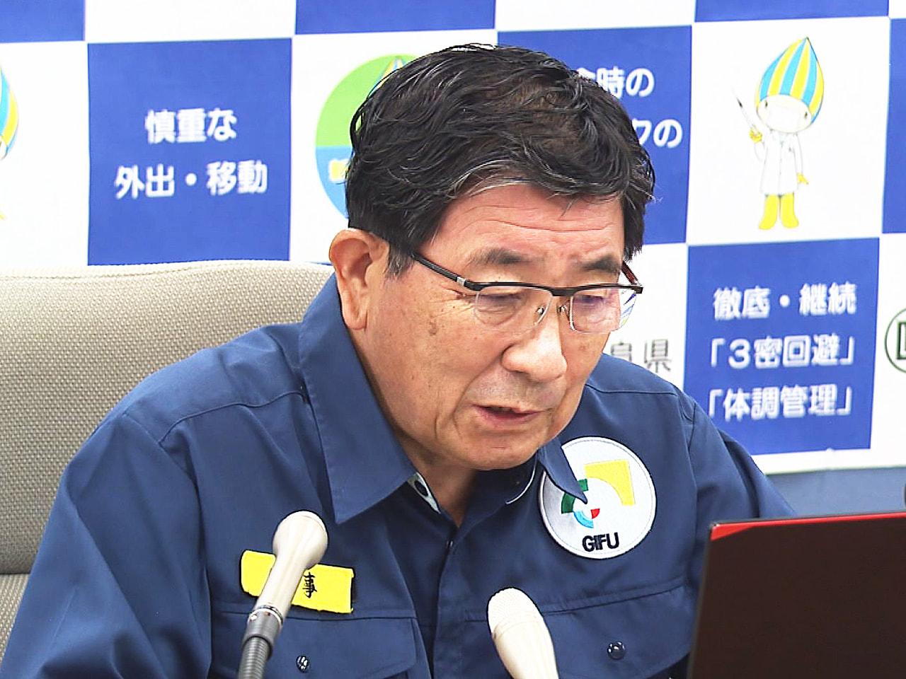 岐阜県の古田肇知事は1日、全国知事会のオンライン会議で県をまたぐ不要不急の移動の...
