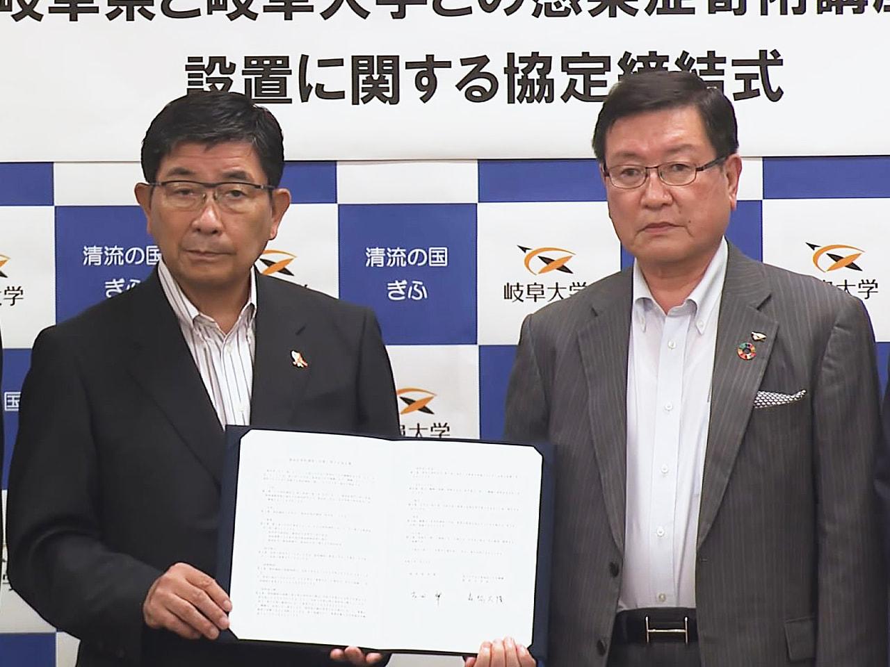 岐阜大学は岐阜県の寄付で、感染症対策の専門家などを育成する講座を設置します。 協...