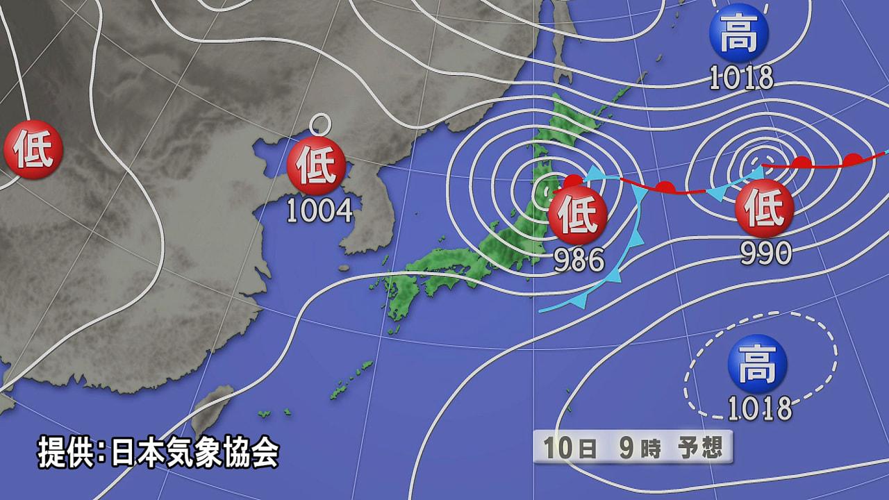 台風9号から変わった低気圧の影響で、9日の岐阜県内は大気の状態が不安定となりまし...