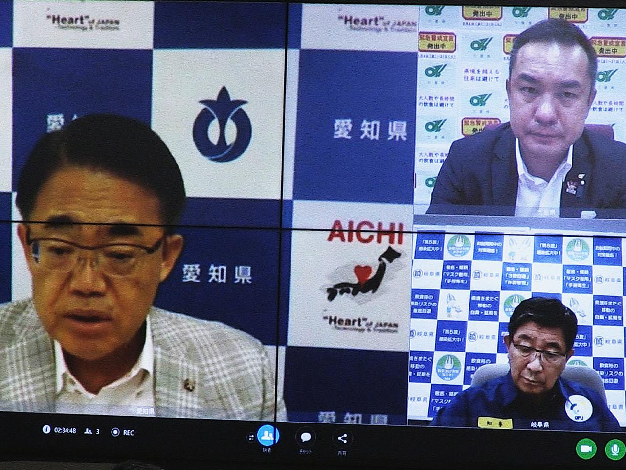 新型コロナウイルスの第5波拡大を受け、岐阜・愛知・三重の3県知事は12日、オンラ...