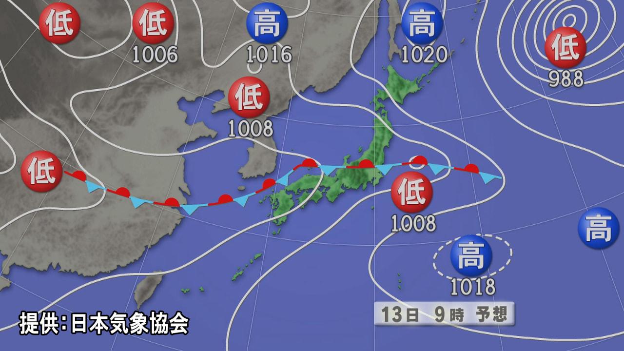 前線の活動が活発になっている影響で、岐阜県は15日にかけて大雨になる見込みです。...